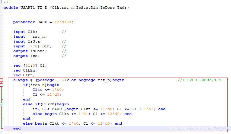 ZYNQ進階:PL端UART 發送設計案例