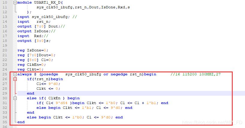 ZYNQ進階:PL端實現串口UART的接收設計