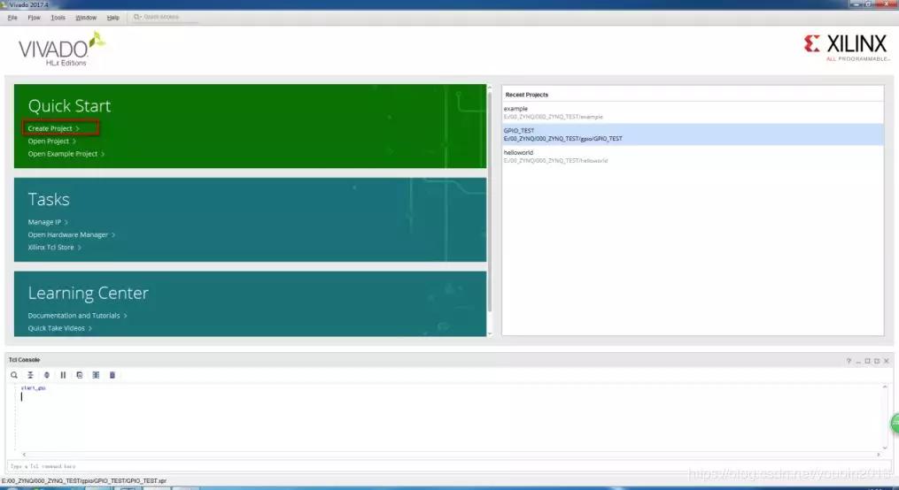 創建一個ZYNQ的工程和配置的詳細步驟