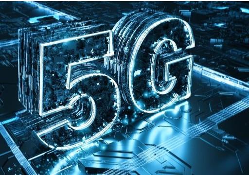 如何抓住5G技术浪潮,让未来生活过得更加精彩
