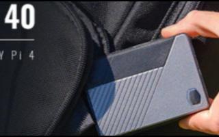 CoolerMaster的新RaspberryPi外壳承诺被动冷却超频