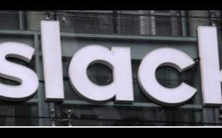 Slack指责微软通过与Office捆绑其竞争业务聊天服务来违反欧盟的反托拉斯法