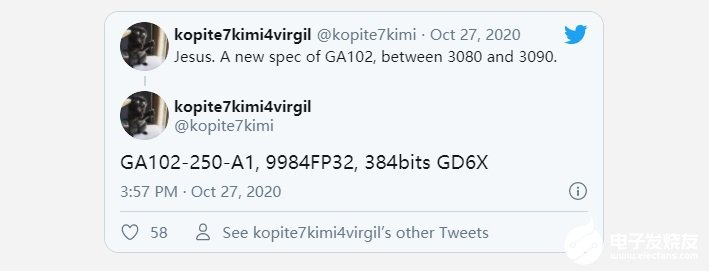英伟达 RTX 3080 Ti规格曝光,搭载9984个CUDA 或核心显存容量为12GB