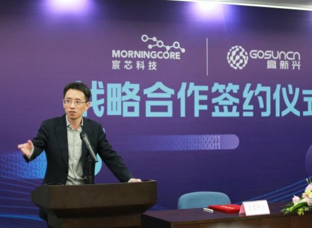 高新兴与宸芯科技开展智能网联汽车C-V2X车联网相关合作