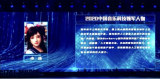 快讯:海康威视大涨5.54%,领涨电子制造行业