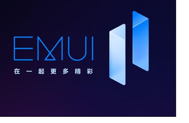 华为表态:EMUI 11机型将优先适配升级鸿蒙