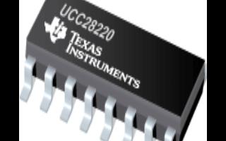 UCC28220/21雙通道PWM控制器的作用特點及主要特性分析