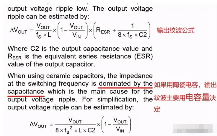 一文详解MLCC电容的直流偏压特性