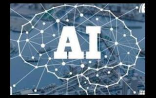 利物浦大学宣布成立新的衍生公司Robotiz3d Ltd