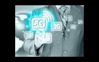 中国是全球5G发展速度最快的国家,发展5G有什么作用