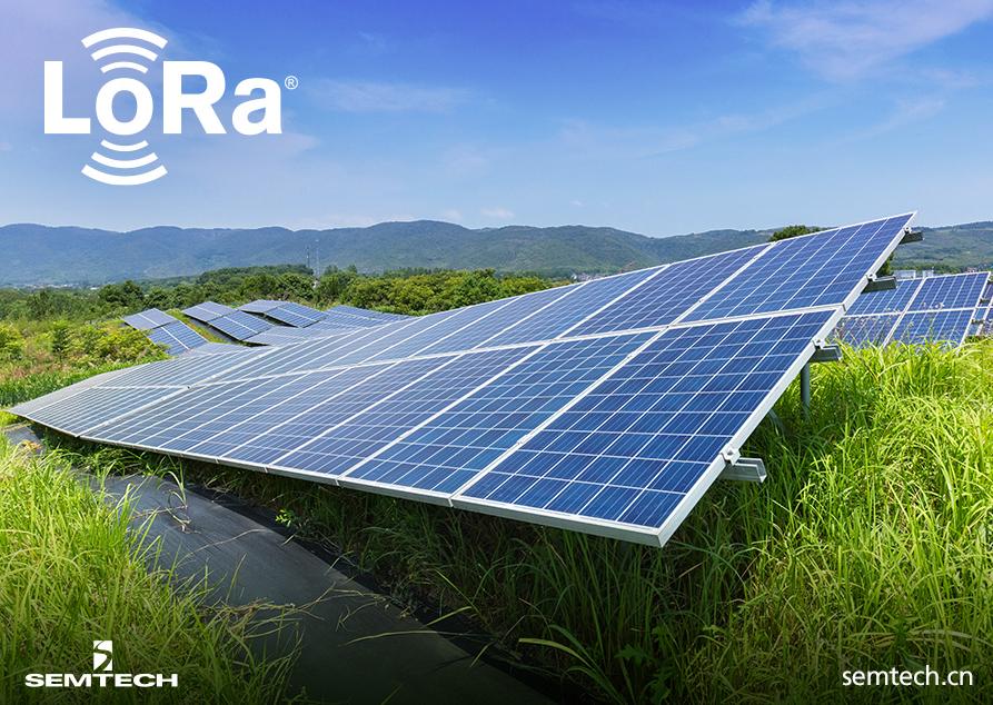 厦门四信利用LoRa?提升光伏产业效益,建设更清洁的世界