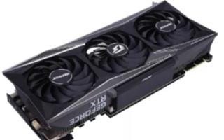 RTX 3090是用大量的功能和性能的GPU之一...