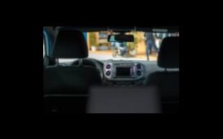 韩国发明全息AR导航系统,覆盖在汽车前方的道路