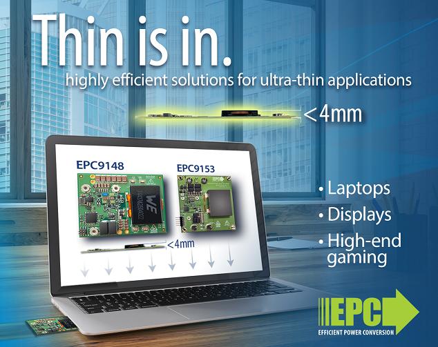 宜普電源轉換推出eGaN?FET 98%效率、250W/48V的DC/DC解決方案