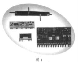 多芯片组件的基本特点、应用和发展趋势