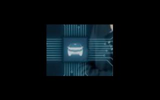 智能网联汽车示范基地被纳入新基建范畴