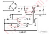 """""""香饽饽""""节能电源方案5V2A芯片"""