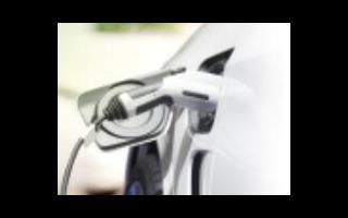 威马电动车发生自燃,宣布召回1282辆隐患车型