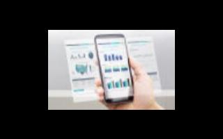 预计今年5G智能手机的出货量将超过2.6亿部