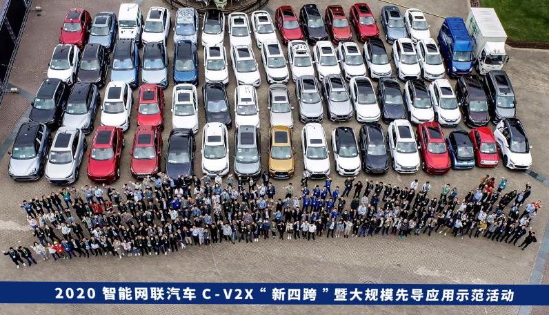 Qualcomm携手汽车行业完成C-V2X大规模测试及互联互通应用示范演示