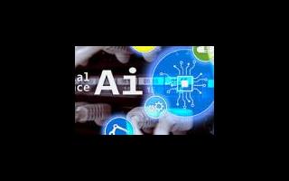 5G+AI驱动产业发展新模式
