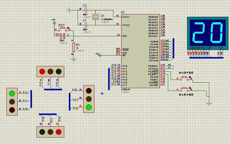 交通灯的PCB原理图免费下载