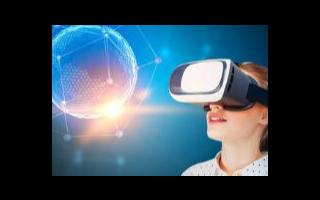 微软正增加对OpenXR标准的支持,以在VR和AR中构建新功能