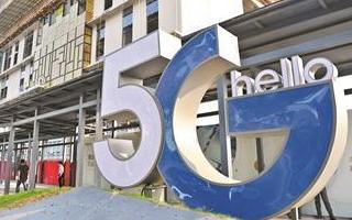 5G商用将满一年 调查发现大部分消费者仍选择观望