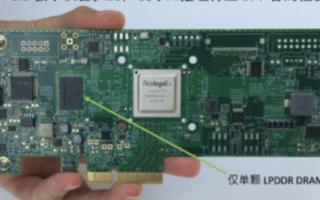 Flex Logix推出InferX X1P1 PCIe板卡,搭载高效率的InferX X1加速器