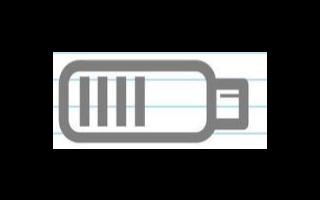 年会预告:国产锂电装备国际化