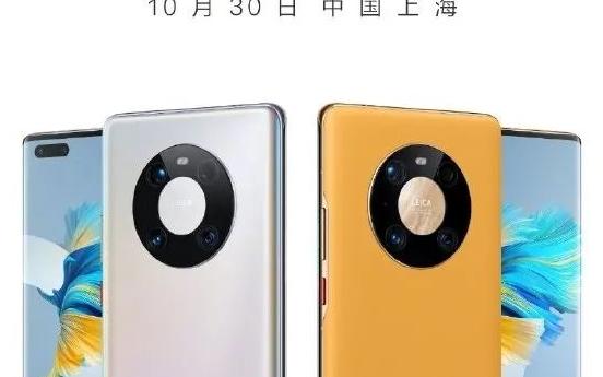 华为Mate40系列国行售价曝光