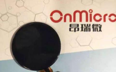 华为哈勃投资国内射频芯片企业昂瑞微电子