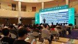 """""""5G+智慧杆产业发展论坛""""在中山市古镇镇灯都会展中心成功举行"""