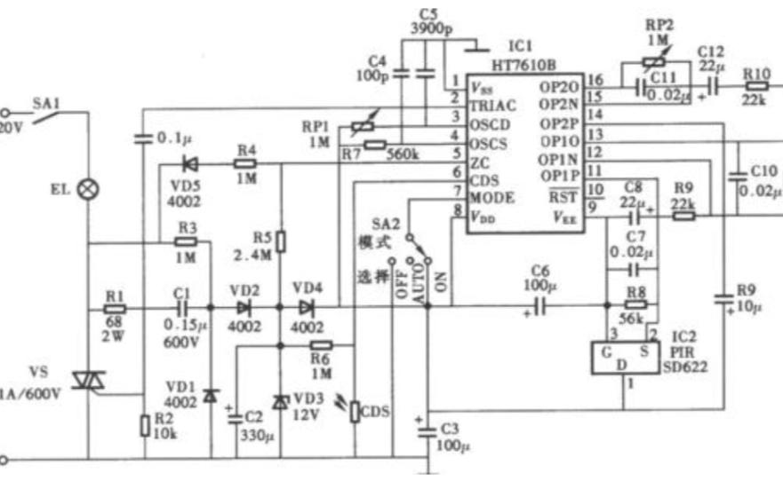红外控制灯的PCB原理图免费下载