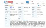 百度在上海成立人工智能新公司