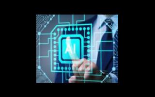 科大讯飞得益于人工智能产业的发展,营收利润稳健