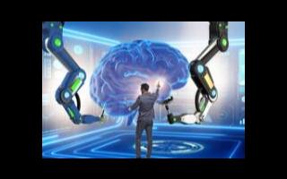人工智能时代.,人类如何与人工智能如何并存
