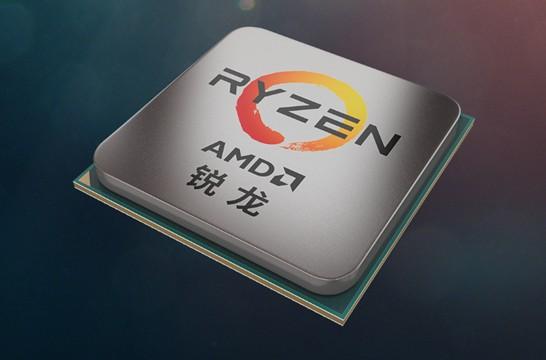 微星等公司公布500系芯片组支持锐龙500系列处理器已经毫无问题
