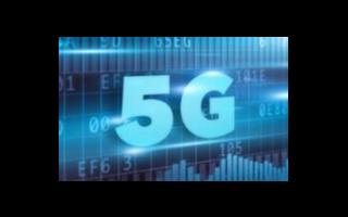 5G+云时代的到来,CT和IT将充分融合点燃数字...