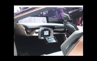 美国欲拆分汽车安全预留的关键频段,以适应无线设备