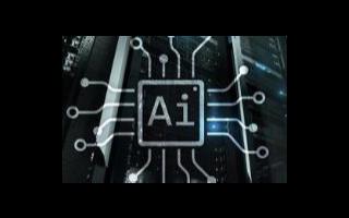 人工智能深入融合,在多个领域得到应用