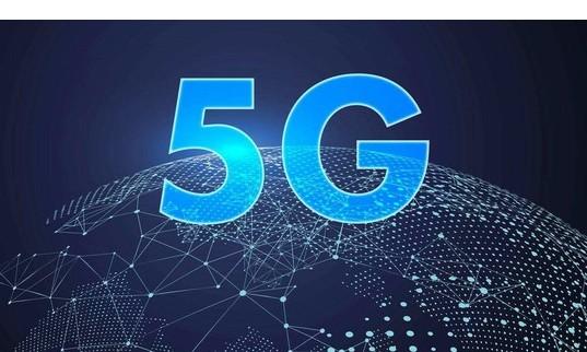 5G已经成为电信行业增长第二快的新蜂窝网络技术