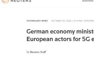 德国经济部长:我不反对华为