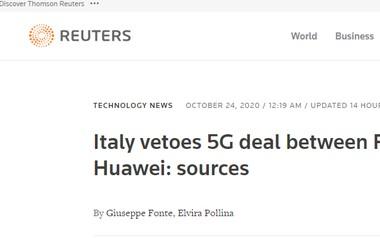意大利阻止本国电信集团与华为签署5G协议