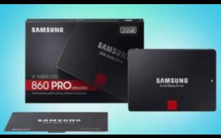 三星860 Pro内部固态硬盘的新低价