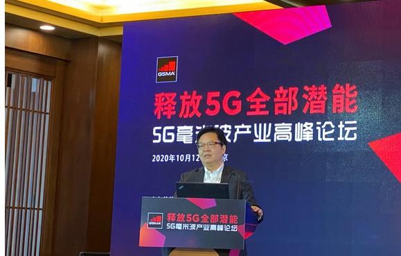 关于5G毫米波基站与4G LTE基站共站时覆盖效果比较