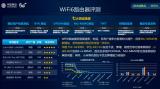 中国移动Wi-Fi 6路由器专项评测:华硕抗强干扰即穿墙方面最佳