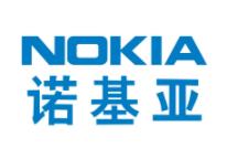 诺基亚互联网连接设备的网络攻击速度上升,高于2019年的约16%