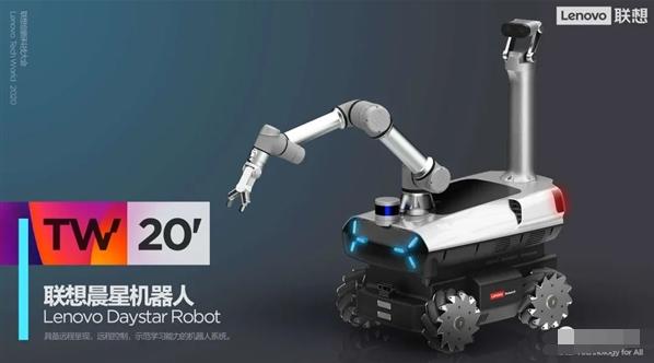 联想发布首款自研工业机器人,搭载联想的边缘AI技...