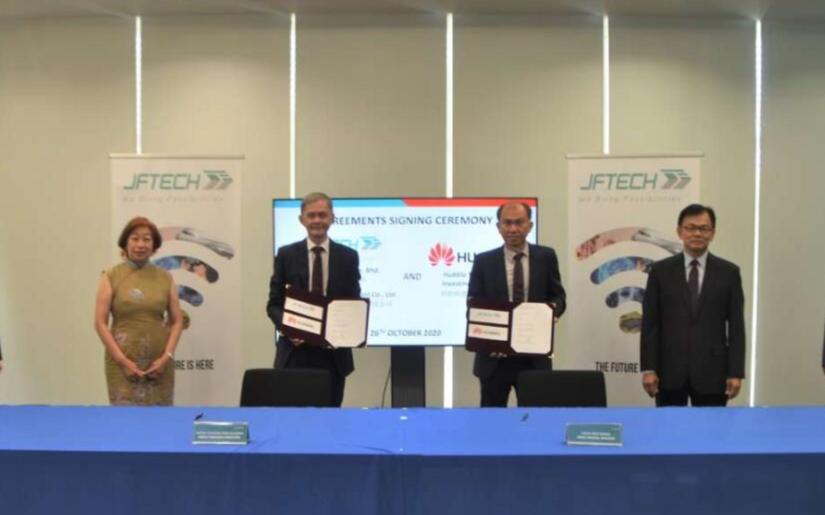 中国半导体上市企业80家 华为注资马来西亚JF科技建合资公司聚焦半导体测试设备